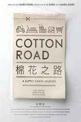 Cotton Road Trailer