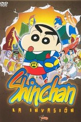 Crayon Shin-chan: Action Kamen vs Leotard Devil Trailer