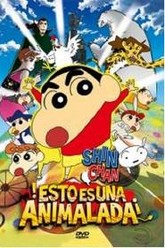 Crayon Shin-chan: Roar! Kasukabe Animal Kingdom Trailer