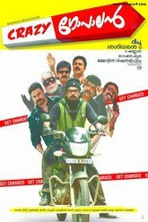 Crazy Gopalan Trailer