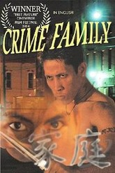 Crime Family Trailer