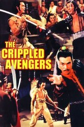 Crippled Avengers Trailer