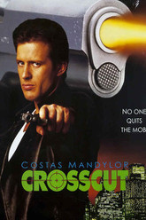 Crosscut Trailer