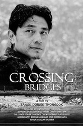 Crossing Bridges Trailer