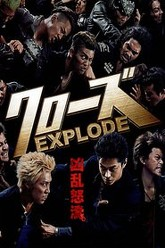 Crows Explode Trailer
