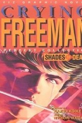 Crying Freeman 2: Shades of Death, Part 1 Trailer