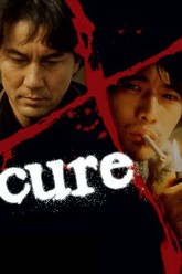 Cure Trailer