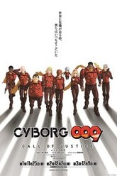 Cyborg 009: Call of Justice 3 Trailer