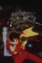 Cyborg 009: Legend of the Super Vortex Trailer