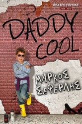 Daddy Cool Trailer