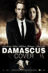 Damascus Cover Trailer
