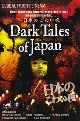 Dark Tales of Japan Trailer
