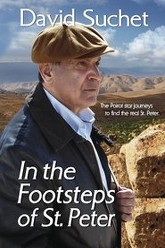 David Suchet: In the Footsteps of St. Peter Part 1 Trailer