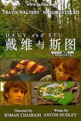 Davy and Stu Trailer