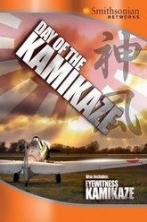 Day of the Kamikaze Trailer