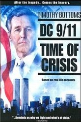 DC 9/11: Time of Crisis Trailer