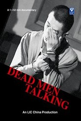 Dead Men Talking Trailer