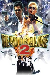 Dead or Alive 2: Birds Trailer