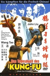 Death Duel of Kung Fu Trailer