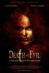 Death of Evil Trailer