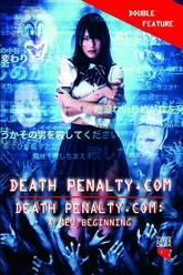 Death Penalty.com Trailer