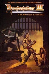 Deathstalker and the Warriors from Hell Trailer