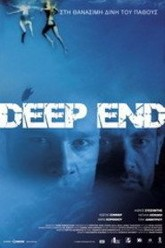 Deep End Trailer