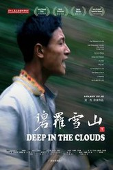 Deep in the Clouds Trailer