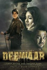 Deewaar: Let's Bring Our Heroes Home Trailer