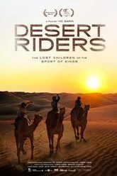 Desert Riders Trailer