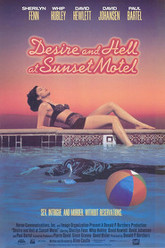 Desire and Hell at Sunset Motel Trailer