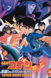 Detective Conan: Count Down to Heaven Trailer