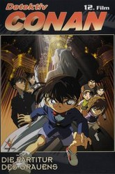 Detective Conan: Full Score of Fear Trailer