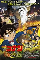 Detective Conan: Sunflowers of Inferno Trailer