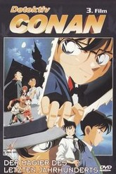 Detective Conan: The Last Wizard of the Century Trailer