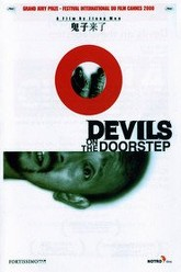 Devils on the Doorstep Trailer