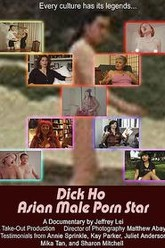 Dick Ho: Asian Male Porn Star Trailer