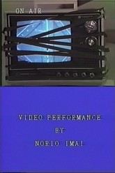 Digest of Video Performance, 1978 - 1983 Trailer