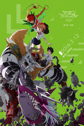 Digimon Adventure Tri. - Chapter 2: Determination Trailer