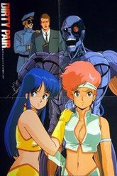 Dirty Pair: From Lovely Angels with Love Trailer