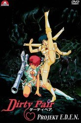 Dirty Pair: Project Eden Trailer