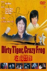 Dirty Tiger, Crazy Frog Trailer