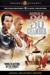 Disciples of the 36th Chamber Trailer