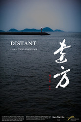 Distant Trailer