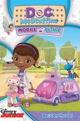 Doc McStuffins: Mobile Clinic Trailer