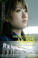 Documentary Of AKB48 : No Flower Without Rain Trailer