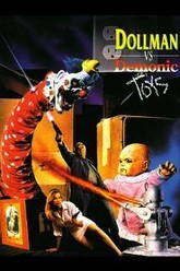 Dollman vs. Demonic Toys Trailer
