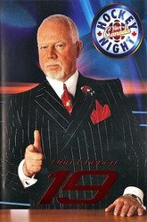 Don Cherry 19 Trailer