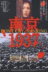 Don't Cry, Nanking Trailer