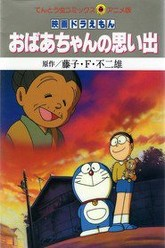 Doraemon: A Grandmother's Recollections Trailer